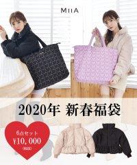 【2020年福袋】MIIA