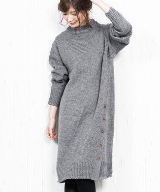 レディース ニットワンピース 裾ボタン ウール混 ロング丈