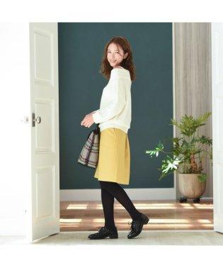 【スッキリ見せ】ポケット付き台形スカート