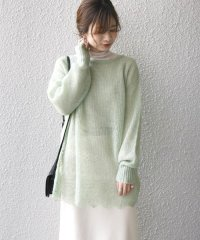 Khaju:透かし編みニットプルオーバー