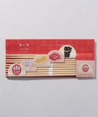 祝い箸 5膳セット/マッティ・ピックヤムサ