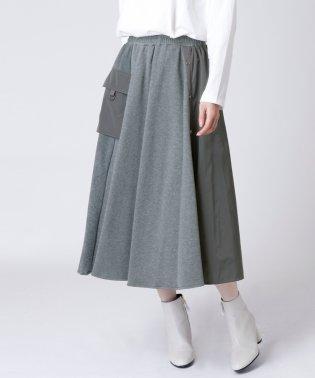 [RADIATE]ミリタリーデザイン 異素材MIXスカート
