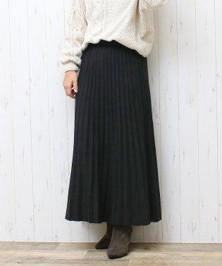ニットプリーツロングスカート