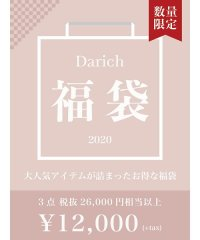 【2020年福袋】Darich