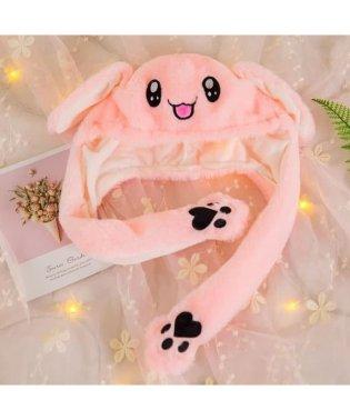 うさぎ ウサギ 帽子 耳が動く うさ耳 コスチューム用 小物 兎 被り物 インスタ映え  韓国ファッション
