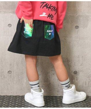 PVCポケット付スカート