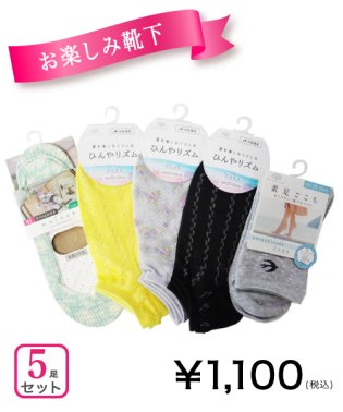 レディース 福袋 1000円+税