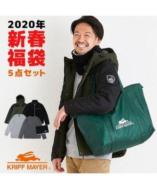 【2020年福袋】KRIFF MAYER(メンズ)