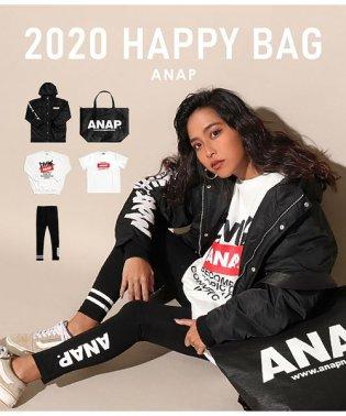 【2020年福袋】ANAP