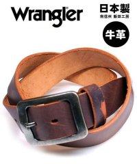 【WRANGLER】【国産】【本革】ラングラー ブラシ擦りレザーベルト