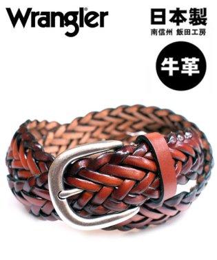 【WRANGLER】メッシュレザーベルト