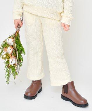 ケーブル柄ロングパンツ(100~150cm)