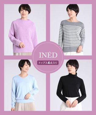 【2020年福袋】INED ニットが充実!1万円