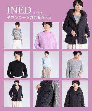 【2020年福袋】INED Lサイズ ダウンコート入り!2万円