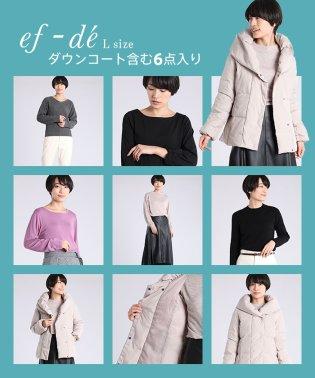 【2020年福袋】ef-de Lサイズ ダウンコート入り!2万円