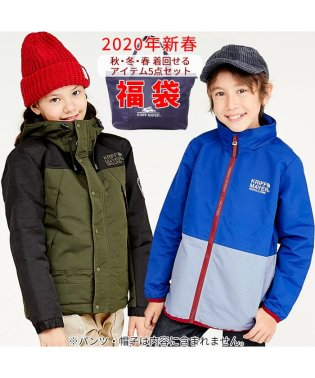 【子供服 2020年福袋】KRIFF MAYER(KIDS)