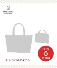 【2020年福袋】MILESTO