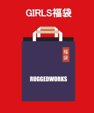 【子供服 2020年福袋】 RUGGEDWORKS(女の子)