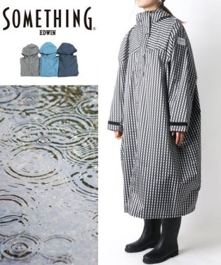 【SOMETHING】レインポンチョ