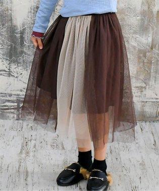 バイカラーチュールスカート