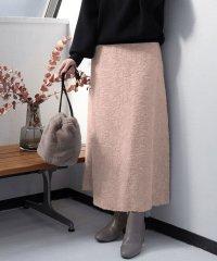 【WEB限定】オパールフリンジスカート