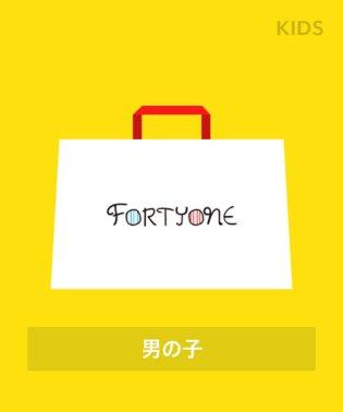 【子供服 2020年福袋】 FORTYONE(男の子)