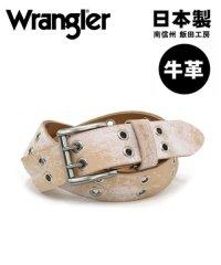 【WRANGLER】【国産】【本革】ラングラー ダブルハトメレザーベルト