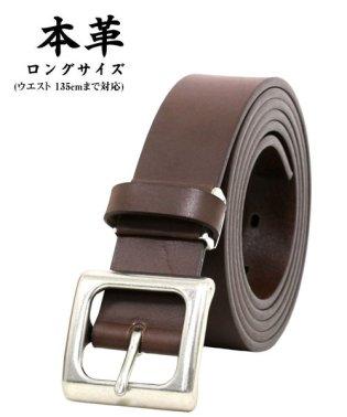 【ロングサイズ】【飯田工房】35mmギャリソンレザーロングベルト
