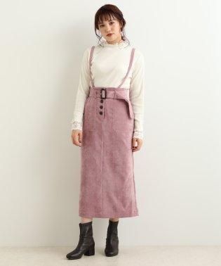 サス付アソートIラインスカート