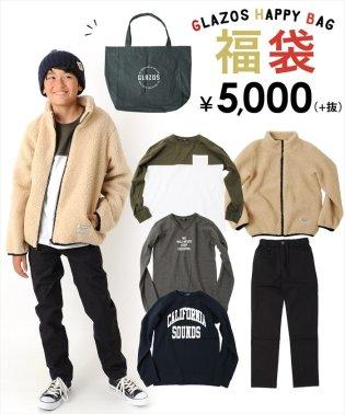 【子供服 2020年福袋】 GLAZOS Aセット