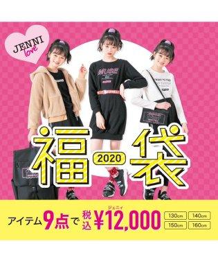 【子供服 2020年福袋】 JENNI love