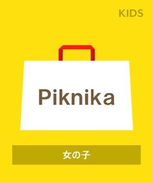 【子供服 2020年福袋】 HEAD ROCK(PIKNIKA/女の子)