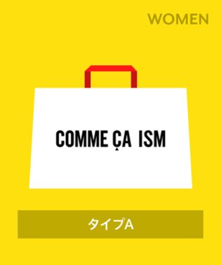 【2020年福袋】COMME CA ISM(タイプA)