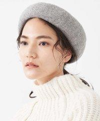 《ウール混》ニットベレー帽