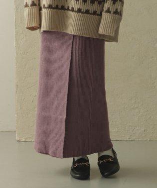 ラップリブニットスカート