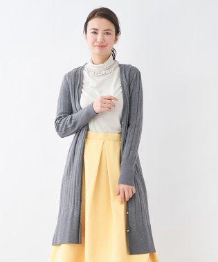 【特別提供品】ロングカーディガン