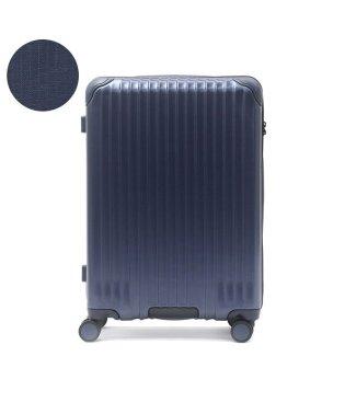 【日本正規品】カーゴ スーツケース CARGO キャリーケース AiR STAND TRIO 軽量 TSA 56L 3泊 4泊 5泊 CAT635ST