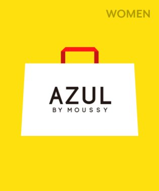 【2020年福袋】AZUL BY MOUSSY