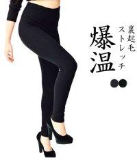 爆温スパッツ S-XLサイズ 【男女兼用】 (チャコール・ブラック)