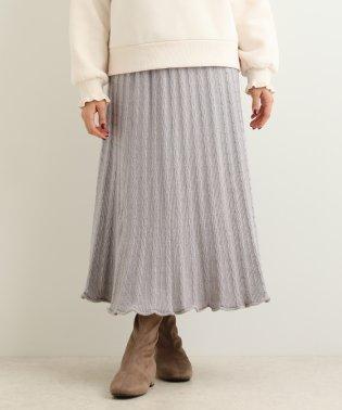 ケーブルラメニットスカート