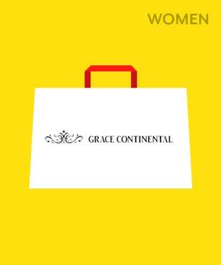 【2020福袋】 GRACE CONTINENTAL(3万円)