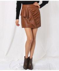 エコレザーギャザーラッフルデザイン台形スカート