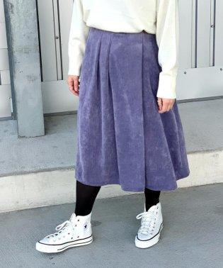コールタックフレアースカート