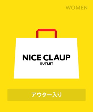 【2020年福袋】NICE CLAUP OUTLET