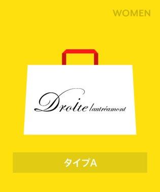 【2020年福袋】Droite Lautreamont