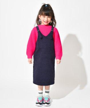 コーデュロイジャンパースカート(90cm~150cm)