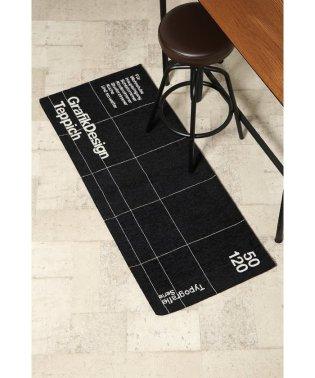 GRID キッチンマット 50x120