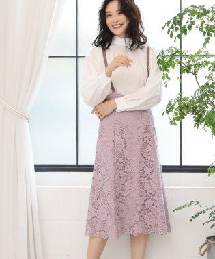 ★◆コードレースジャンパースカート