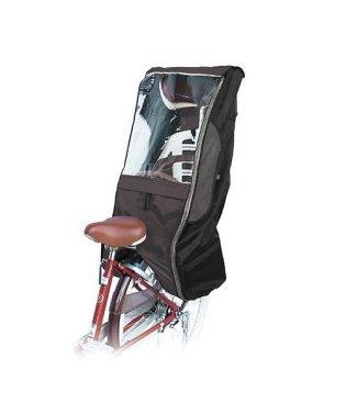 キアーロ CHIARO 後ろ幼児座席用レインカバー D-5RCDXT