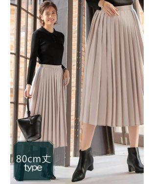 80cm丈ミドルピッチプリーツスカート
